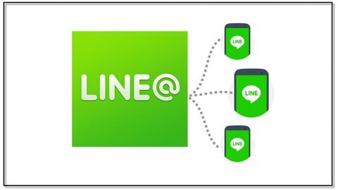 中文課程-您不可不知的Line@生活圈設立與操作秘訣