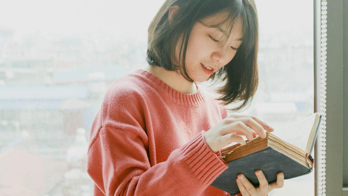 如何學好一個新語言?不出國就能說出一口流利英語或其他外語的秘訣