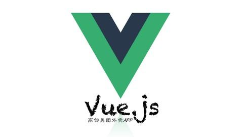 """Vue.js高仿""""美團外賣""""外賣App(Vue JS 2 + Webpack + Vue-router + Axios)"""