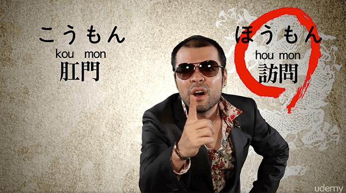 極道觀光日語- 30句就GO
